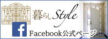 大熊千賀公式Facebook